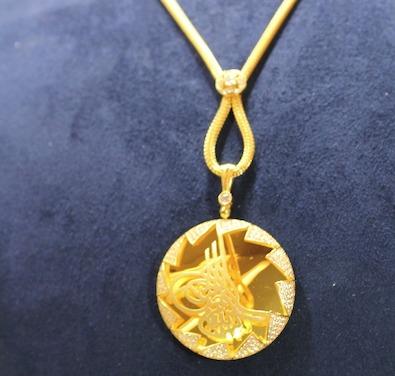 ÇİLEK GOLD