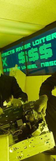 The Stock Ticker