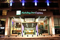 Holiday Inn Express México Reforma
