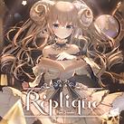 3rd ALBUM「Réplique」Release