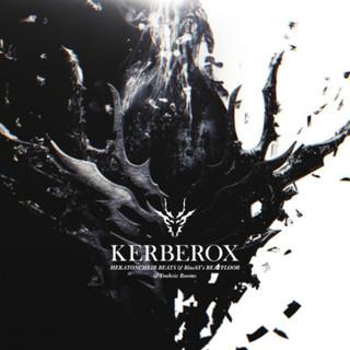 kerberox.jpg