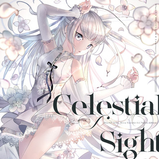 Celestial Sight