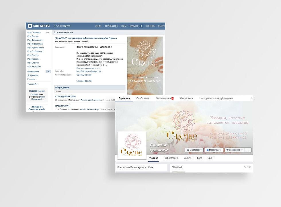 facebook-look.jpg