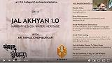 Jal Akhyan.JPG