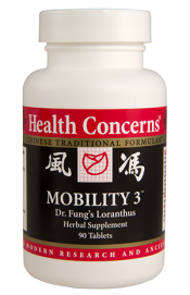 Health Concerns Mobility 3 90 Capsules 30 Servings