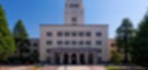 東京工業大学.jpg