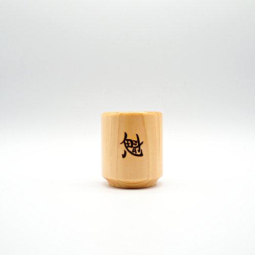 清酒檜木杯 - 魁