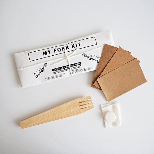 DIY工具包 - 叉