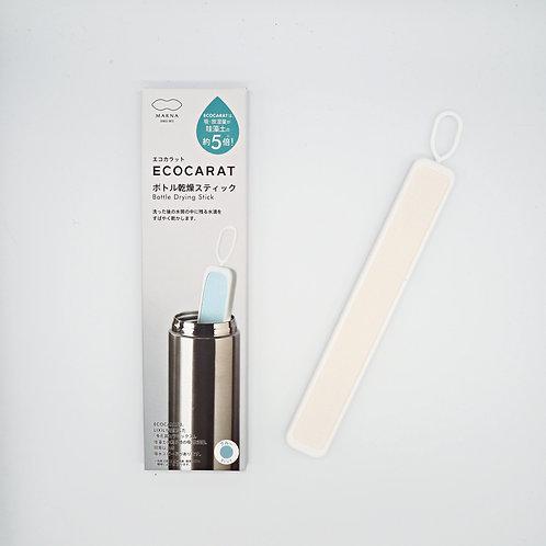 Bottle Drying Stick