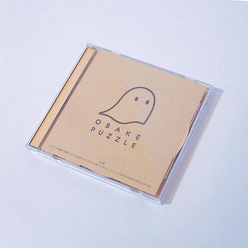 CDの幽靈拼圖