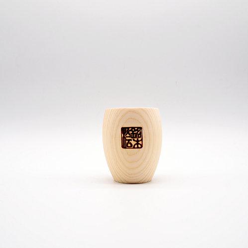 清酒檜木杯 - 丸