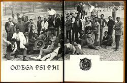 Ayentee 1970