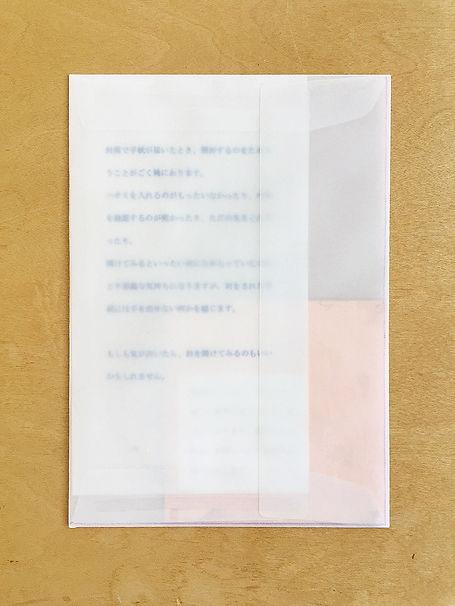 image9_s.jpg