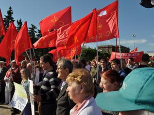 Митинг протеста: «Поставим заслон коммерциализации бюджетной сферы!»