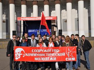 Антикапитализм–2010: Против всевластья капитала!