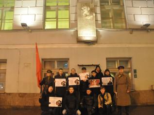 Комсомольцы отметили 99 годовщину образования ВЧК