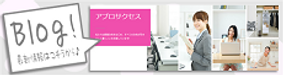 blog_banner_new_s.png
