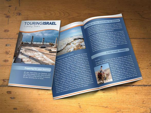 touringisrael.jpg