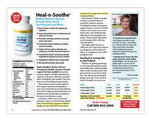Healthy Back Institute catalog
