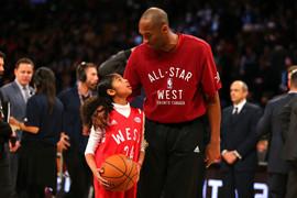 Remembering Kobe Bryant and His Daughter Gianna