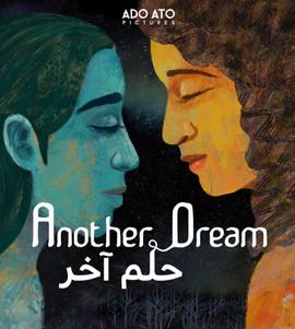 "New Virtual Reality Film ""Another Dream"" By Tamara Shogalou Takes over Tribeca Film Festiv"