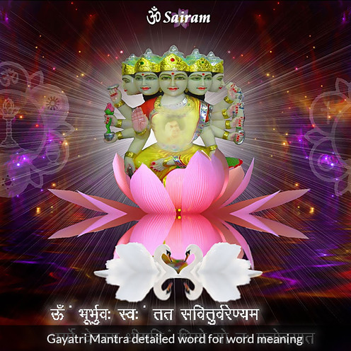 Gayatri_name.jpg
