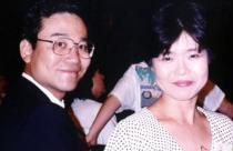 Yumiko_and_husband_10_yr-210x136
