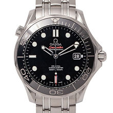 Omega pre-owned watches