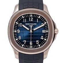 Patek Philippe pre-owned watches