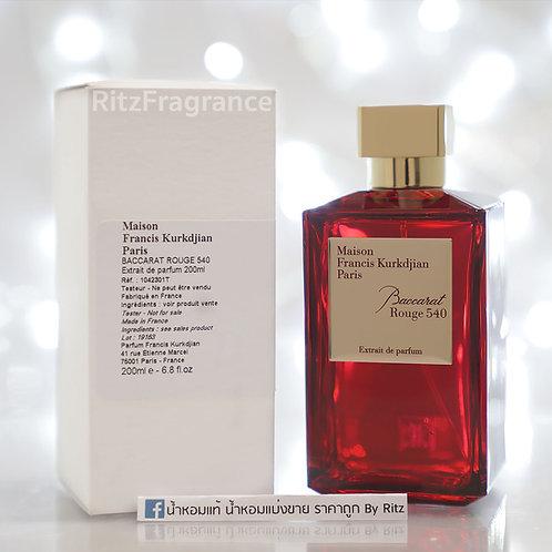 [Tester] Maison Francis Kurkdjian : Baccarat Rouge 540 Extrait de Parfum 200ml