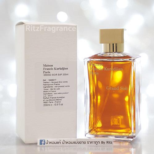 [แบ่งขาย] Maison Francis Kurkdjian : Grand Soir Eau de Parfum