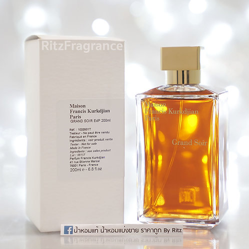 [Tester] Maison Francis Kurkdjian : Grand Soir Eau de Parfum 200ml (With Box)