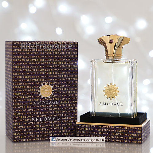 [แบ่งขาย] Amouage : Beloved Man Eau de Parfum