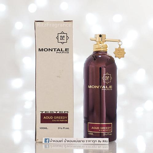 [แบ่งขาย] Montale : Aoud Greedy Eau de Parfum