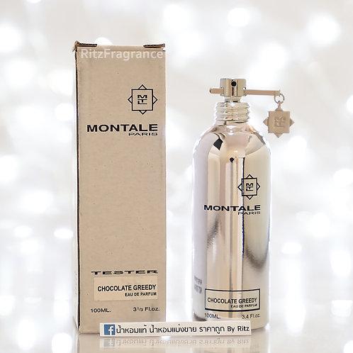 [Tester] Montale : Chocolate Greedy Eau de Parfum 100ml (With Box)