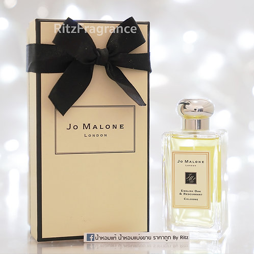 [แบ่งขาย] Jo Malone : English Oak & Redcurrant Cologne