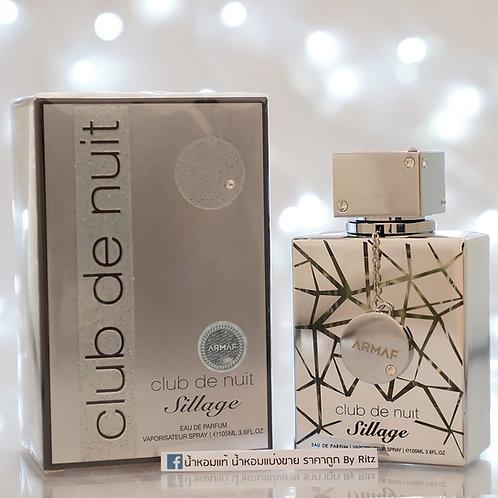 [แบ่งขาย] Armaf : Club De Nuit Sillage Eau de Parfum