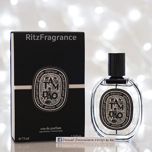 [แบ่งขาย] Diptyque : Tam Dao Eau de Parfum