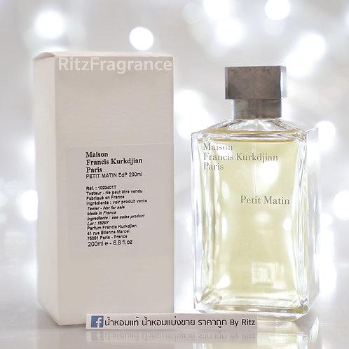 [แบ่งขาย] Maison Francis Kurkdjian : Petit Matin Eau de Parfum