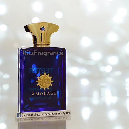 [แบ่งขาย] Amouage : Interlude Man Eau de Parfum