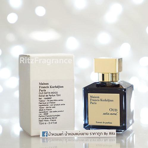 [Tester] Maison Francis Kurkdjian : OUD Satin Mood Extrait de Parfum 70ml