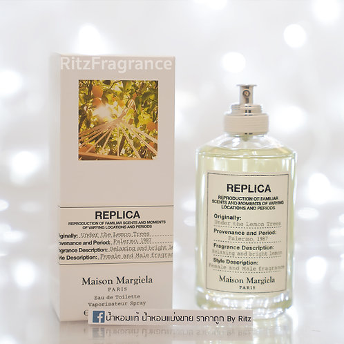 [แบ่งขาย] Maison Martin Margiela : Under the Lemon Trees Eau de Toilette