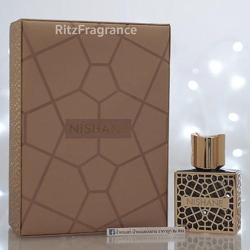 [แบ่งขาย] Nishane : Nefs Extrait de Parfum