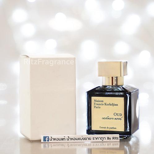 [Tester] Maison Francis Kurkdjian : OUD Cashmere Mood Extrait de Parfum 70ml