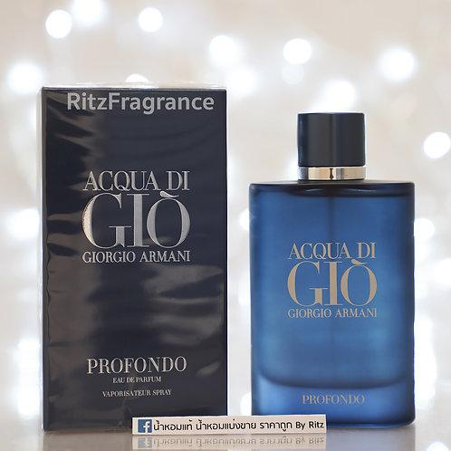 [แบ่งขาย] Giorgio Armani : Aqua Di Gio Profondo Eau de Parfum