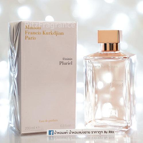 [แบ่งขาย] Maison Francis Kurkdjian : Feminin Pluriel Eau de Parfum