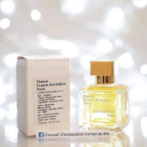 [Tester] Maison Francis Kurkdjian : Lumiere Noire Femme Eau de Parfum 70ml (Box)