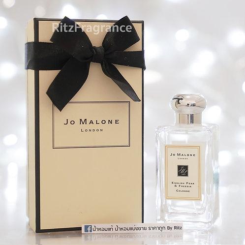 [แบ่งขาย] Jo Malone : English Pear & Freesia Cologne