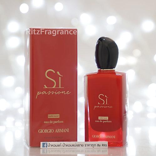 [แบ่งขาย] Giorgio Armani : Si Passione Intense Eau de Parfum