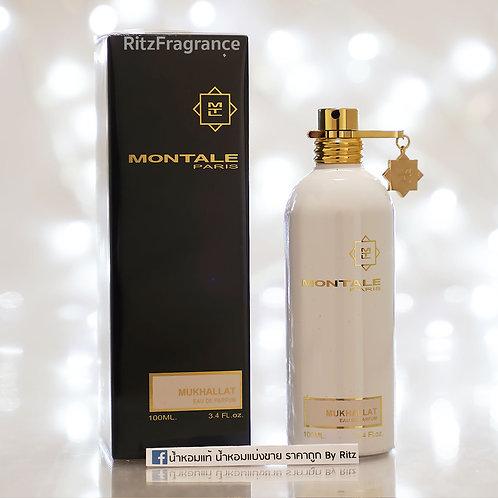 [แบ่งขาย] Montale : Mukhallat Eau de Parfum